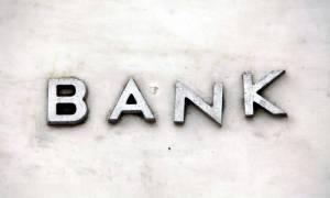 ΤΧΣ: Τέλος Οκτωβρίου τα αποτελέσματα της κεφαλαιακής αξιολόγησης των συστημικών τραπεζών