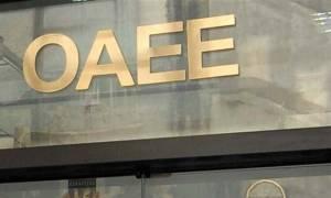 ΟΑΕΕ: Παράταση προθεσμίας πληρωμής εισφορών 4ου διμήνου 2015