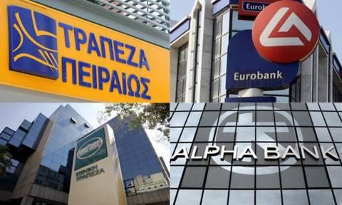 Greek securities regulator bans short-selling of bank shares
