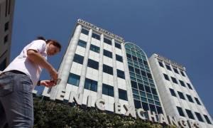 Επιτροπή Κεφαλαιαγοράς: Απαγόρευση ανοικτών πωλήσεων μόνο για τις τραπεζικές μετοχές