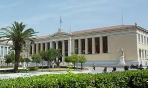 Επιχειρηματικότητα στην πράξη: Το Πανεπιστήμιο Αθηνών εκπαιδεύει επίδοξους επιχειρηματίες