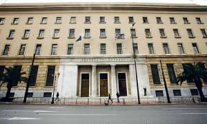 Τράπεζα της Ελλάδος: Διεύρυνση της ψαλίδας επιτοκίων τον Αύγουστο
