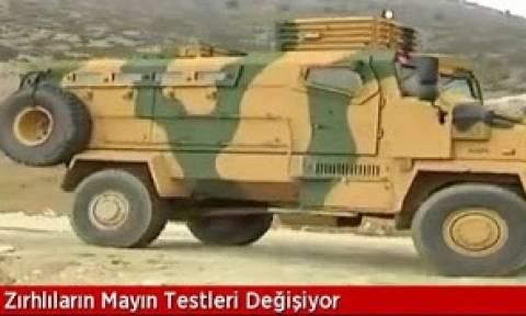 Η τουρκική αμυντική βιομηχανία θα αλλάξει τη δομή των θωρακισμένων οχημάτων