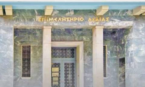 Επιμελητήριο Αχαΐας σε Κατσέλη: Υπερβολικές χρεώσεις των τραπεζών στις εισαγωγικές επιχειρήσεις