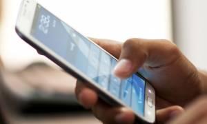 Τέλος στα κινητά στις Κεντρικές Φυλακές της Κύπρου