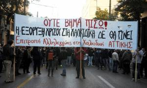 Θεσσαλονίκη: Διαμαρτυρία αντιεξουσιαστών κατά της εξόρυξης χρυσού