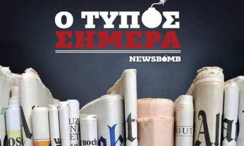 Εφημερίδες: Διαβάστε τα σημερινά (3/10/2015) πρωτοσέλιδα