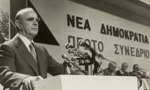 Σαν σήμερα, το 1974, ο Κωνσταντίνος Καραμανλής ίδρυσε τη Νέα Δημοκρατία
