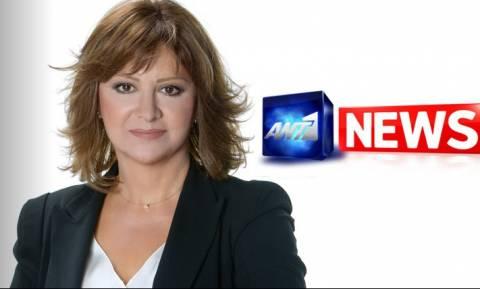 Συρρικνώνεται το κεντρικό δελτίο ειδήσεων του ΑΝΤ1