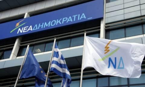 ΝΔ: «Είναι γνωστές οι πρακτικές πόλωσης και φανατισμού του ΣΥΡΙΖΑ»