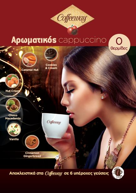 cappuccino arwma capuccino