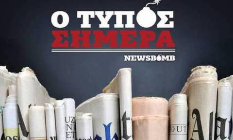 Εφημερίδες: Διαβάστε τα σημερινά (05/10/2015) πρωτοσέλιδα