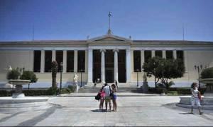 Στάσεις εργασίας και απεργία των διοικητικών του Πανεπιστημίου Αθηνών