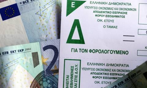 Taxisnet: Αναρτήθηκαν τα εκκαθαριστικά με την αυξημένη προκαταβολή φόρου για τους αγρότες