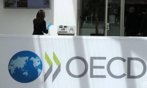 ΟΟΣΑ: Προωθεί προληπτικά μέτρα εναντίον της φοροαποφυγής των επιχειρήσεων