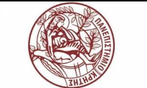 Times: Πρώτο στην Ελλάδα το Πανεπιστήμιο Κρήτης