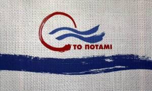 Προγραμματικές δηλώσεις: Ποτάμι - Ο γνωστός κ. Τσίπρας