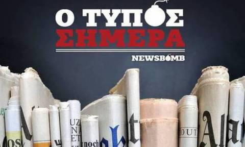 Εφημερίδες: Διαβάστε τα σημερινά (06/10/2015) πρωτοσέλιδα
