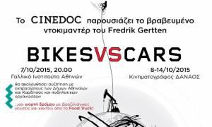 Το ντοκιμαντέρ Bikes vs. Cars από το CineDoc στο Γαλλικό Ινστιτούτο Αθηνών