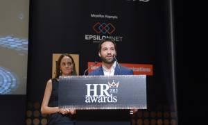 Σημαντικές διακρίσεις για τη Nestlé Ελλάς στα HR Awards 2015