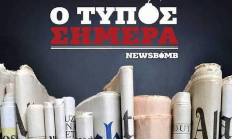Εφημερίδες: Διαβάστε τα σημερινά (07/10/2015) πρωτοσέλιδα