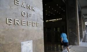 Νέα μείωση δανεισμού του ELA για τις ελληνικές τράπεζες