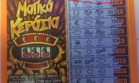 Πτολεμαΐδα: Έδωσε 3 ευρώ για «Σκρατς» και κέρδισε 200.000! (photo)