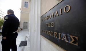 ΣτΕ: Προσφυγή του δήμου Σκιάθου για τον ΦΠΑ 23%