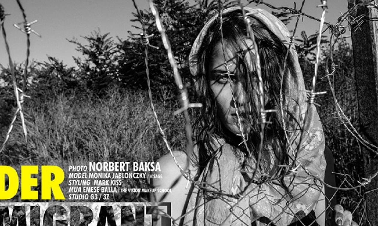 Ουγγαρία: Σάλος με μοντέλα που ποζάρουν στα σύνορα… σαν Σύριοι πρόσφυγες (photos)
