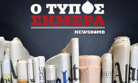 Εφημερίδες: Διαβάστε τα σημερινά (08/10/2015) πρωτοσέλιδα