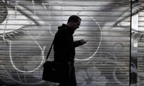 Πώς θα αποφύγετε ανεπιθύμητες χρεώσεις στο κινητό σας