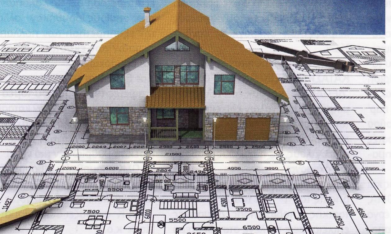 Από αρχές 2016 το Σχέδιο Προστασίας Πρώτης Κατοικίας στη Κύπρο
