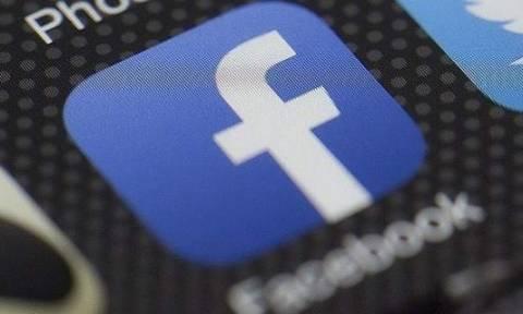 Νέα μεγάλη αλλαγή για το Facebook: Έρχονται έξι νέα «κουμπιά» ! (photos)