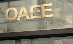 ΟΑΕΕ: Νέος τρόπος εγγραφής στις Ηλεκτρονικές Υπηρεσίες