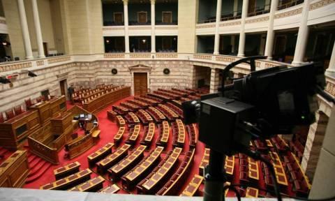Συγκροτήθηκαν οι επιτροπές της Βουλής