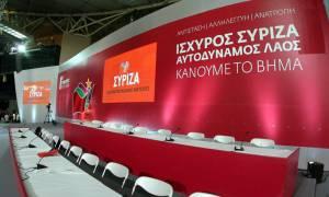Συνέδριο τον Φεβρουάριο θα εισηγηθεί η Π.Γ. του ΣΥΡΙΖΑ