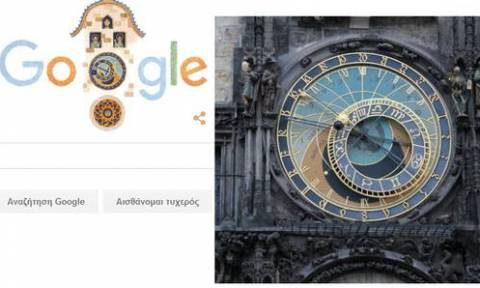 Αστρονομικό Ρολόι της Πράγας: Η Google τιμά με Doodle τα 605 χρόνια «ζωής» του