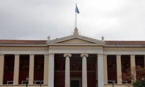 Αναβρασμός στα ΑΕΙ ενόψει της ΠΝΠ του υπουργείου Παιδείας για τις πρυτανικές εκλογές