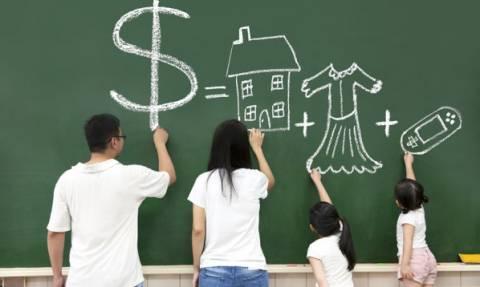 Τα έξοδα μίας οικογένειας ενόψει φθινοπώρου