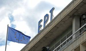 Η ψηφιακή μετάδοση μπορεί να περιμένει για την ΕΡΤ....