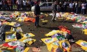 Τουρκία-εκρήξεις: Η Αθήνα καταδικάζει την αιματηρή επίθεση στην Άγκυρα