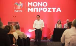 Ολοκληρώθηκαν οι σημερινές εργασίες της ΚΕ του ΣΥΡΙΖΑ