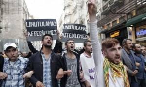 Χάος στην Τουρκία: Στους δρόμους χιλιάδες διαδηλωτές μετά τη φονική επίθεση (video)