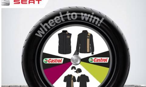 SEAT: Wheel to Win νέος διαγωνισμός