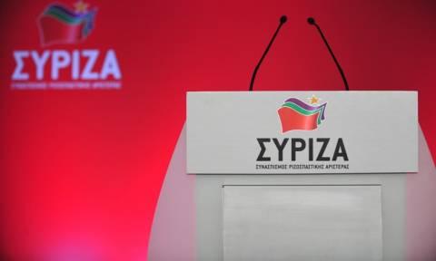 ΣΥΡΙΖΑ: Το απόγευμα η εκλογή Γραμματέα της Κεντρικής Επιτροπής