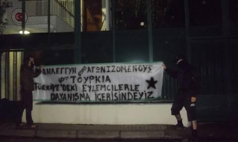 Κομοτηνή: Συνθήματα και πανό για τη βομβιστική επίθεση στην Άγκυρα