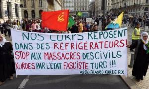 Χιλιάδες Κούρδοι διαδήλωσαν στο Παρίσι κατά της τουρκικής κυβέρνησης