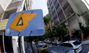 Επιστρέφει σήμερα ο δακτύλιος στο κέντρο της Αθήνας