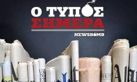 Εφημερίδες: Διαβάστε τα σημερινά (12/10/2015) πρωτοσέλιδα