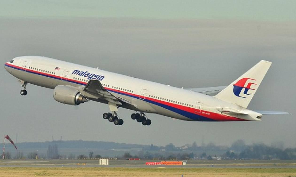 Βρέθηκαν σε ζούγκλα στις Φιλιππίνες τα συντρίμμια της Malaysia Airlines;